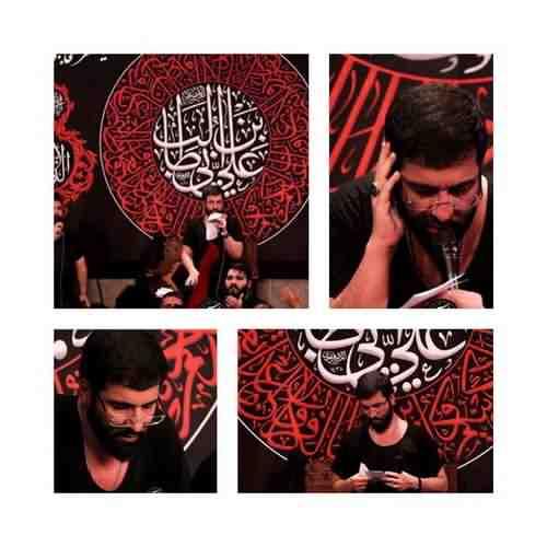 Hossein Sibsorkhi Ea Ale Saod Sabrak Sabrak دانلود نوحه یا آل سعود صبرک صبرک از حسین سیب سرخی