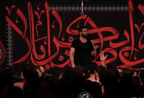 Hossein Sibsorkhi Ghebley Hajat دانلود نوحه قبله ی حاجات از حسین سیب سرخی