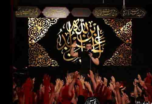 Hossein Sibsorkhi Gol Sar Nist دانلود نوحه گل سر نیست از حسین سیب سرخی