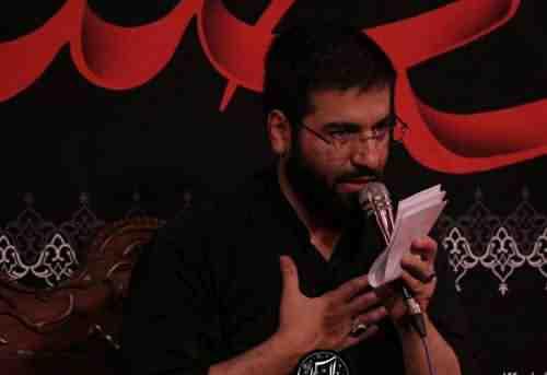 Hossein Sibsorkhi Haram To Dele Mano Mibare دانلود نوحه حرم تو دل منو میبره از حسین سیب سرخی