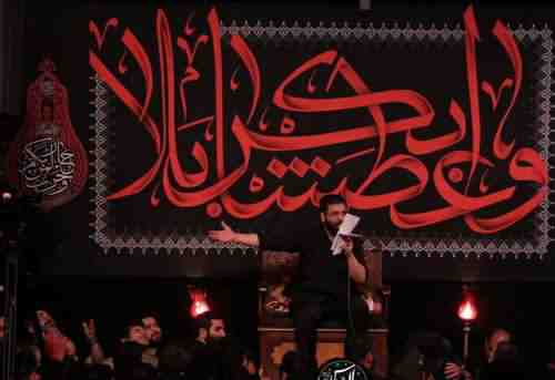 Hossein Sibsorkhi Hey Dariam دانلود نوحه حیدری ام از حسین سیب سرخی