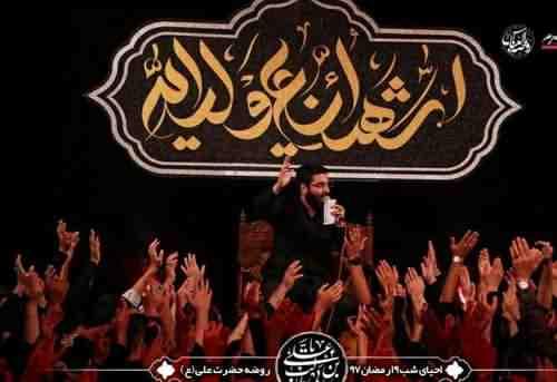 Hossein Sibsorkhi Lahze Akharam دانلود نوحه لحظهی آخرم از حسین سیب سرخی