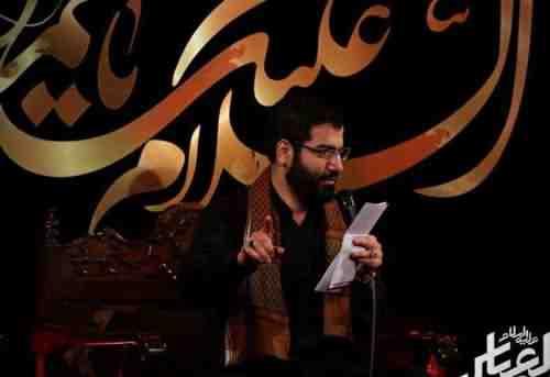 Hossein Sibsorkhi Man Ze Khod Hich Nadaram دانلود نوحه من ز خود هیچ ندارم از حسین سیب سرخی