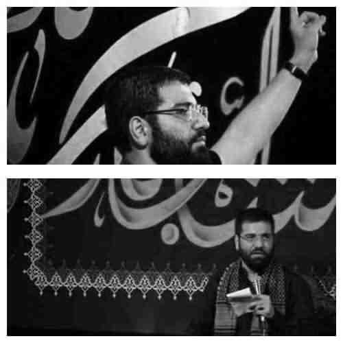 Hossein Sibsorkhi Moharam 98 دانلود مداحی حسین سیب سرخی محرم ۹۹