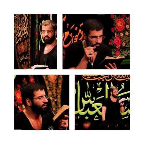 Hossein Sibsorkhi Shadi Jahan Hich Ast دانلود نوحه شادی جهان هیچ است از حسین سیب سرخی