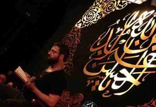 Hossein Sibsorkhi To Rafti دانلود نوحه تو رفتی از حسین سیب سرخی