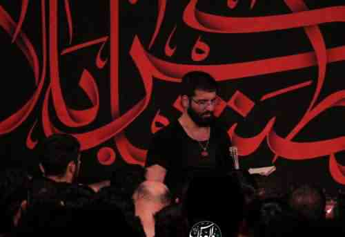 Hossein Sibsorkhi Vavela دانلود نوحه واویلا از حسین سیب سرخی
