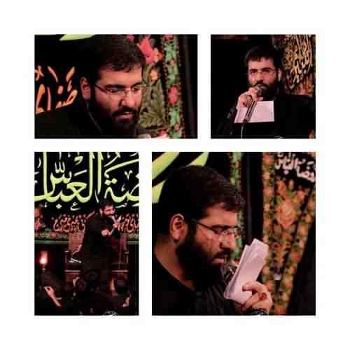 Hossein Sibsorkhi Yeki Mesle Man Ghatre دانلود نوحه یکی مثل من قطره از حسین سیب سرخی