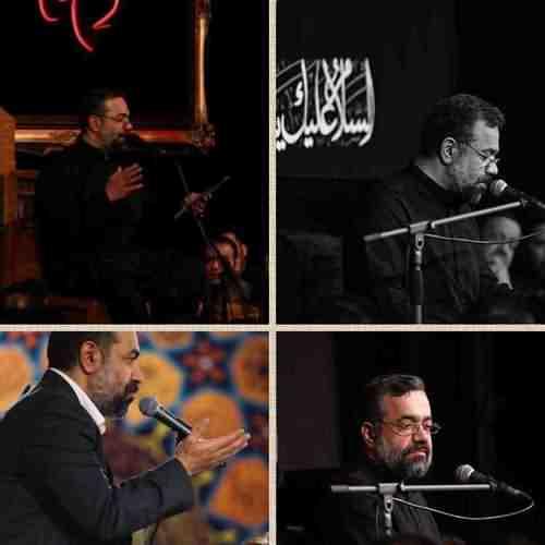 Lala Lala Gole Poneh دانلود نوحه لالالا گل پونه گنجشک بی آب و دونه از محمود کریمی