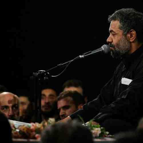 Mahmoud Karimi Alamdar دانلود نوحه علمدار از محمود کریمی