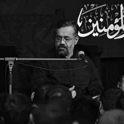 Mahmoud Karimi Amoo Residam Az Haram دانلود نوحه عمو رسیدم از حرم تا بیام با تو از محمود کریمی