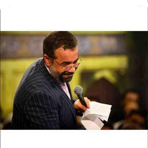 Mahmoud Karimi Ay Alamat Afrashte Dar Alamyin دانلود نوحه ای علمت افراشته در عالمین از محمود کریمی