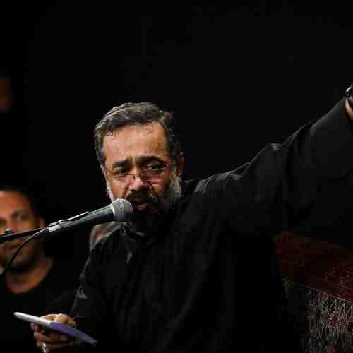 Mahmoud Karimi Be Meydan Miravi Ay Avalin O Akharin Saghi دانلود روضه به میدان میروی ای اولین و آخرین ساقی از محمود کریمی