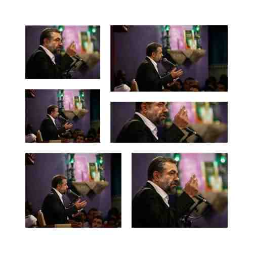 Mahmoud Karimi Bishtar Mesle Mojtba Shodehey دانلود نوحه بیشتر مثل مجتبی شده ای از محمود کریمی