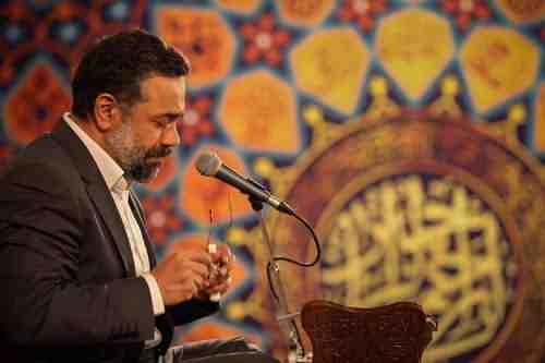 Mahmoud Karimi Dokhtare Shahe Dinam دانلود نوحه دختر شاه دینم از محمود کریمی