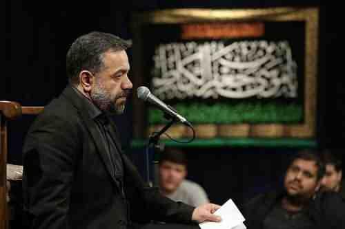 Mahmoud Karimi Emam Asheghan دانلود نوحه امام عاشقان از محمود کریمی