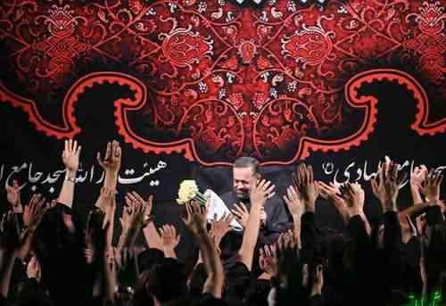 Mahmoud Karimi Ey Shode Dar Alame Zar Yare Man دانلود نوحه ای شده در عالم زر یار من از محمود کریمی