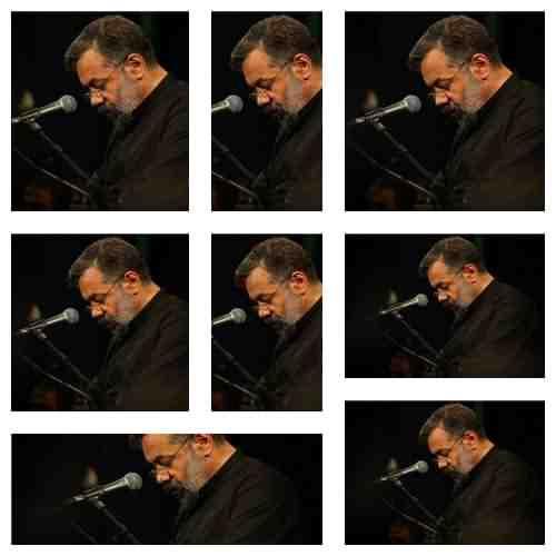 Mahmoud Karimi Helale Moharam دانلود نوحه هلال محرم که پیدا شده از محمود کریمی