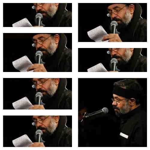 Mahmoud Karimi Janam Hossin دانلود نوحه جانم حسین از محمود کریمی