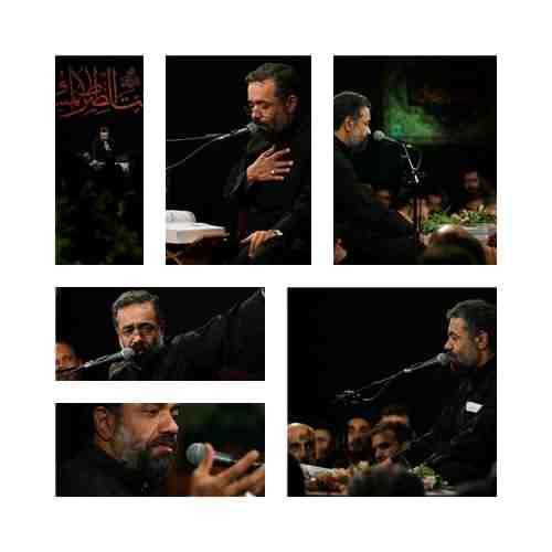 دانلود نوحه جانم زینب از محمود کریمی (با کیفیت بسیار عالی) و متن نوحه