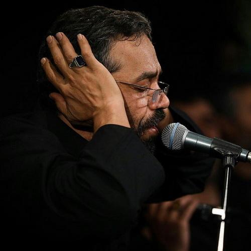 Mahmoud Karimi Karvan Az Dor Miayad دانلود نوحه کاروان از دور می آید به آغوش کویر از محمود کریمی