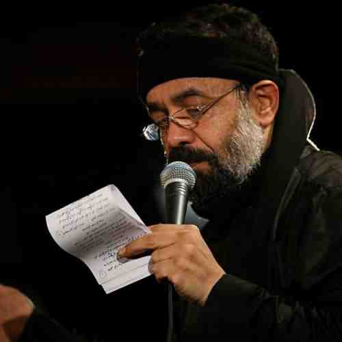 Mahmoud Karimi Khabar Be Leyla Bede دانلود نوحه خبر به لیلا بده باد خزون از محمود کریمی