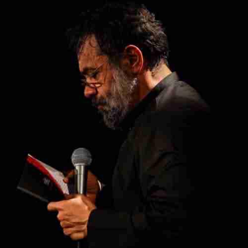 Mahmoud Karimi Ki Midoune دانلود نوحه ورود به کربلا از محمود کریمی