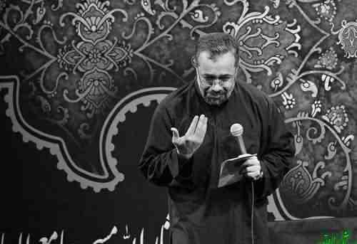 Mahmoud Karimi Man Kiam Hoore Riahi دانلود نوحه من کیم حر ریاحی از محمود کریمی