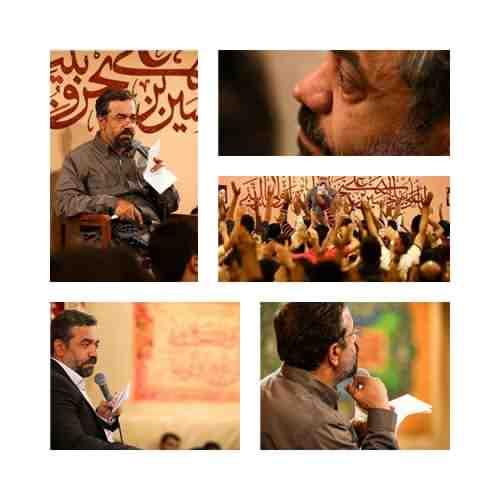 Mahmoud Karimi Montazer Mandeam Ta Biyaey دانلود نوحه منتظر مانده ام تا بیایی از محمود کریمی