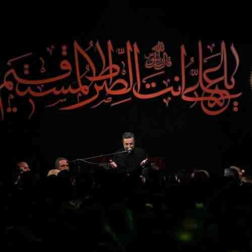 Mahmoud Karimi Pay Parcham Sorkhet دانلود نوحه پای پرچم سرخت از محمود کریمی