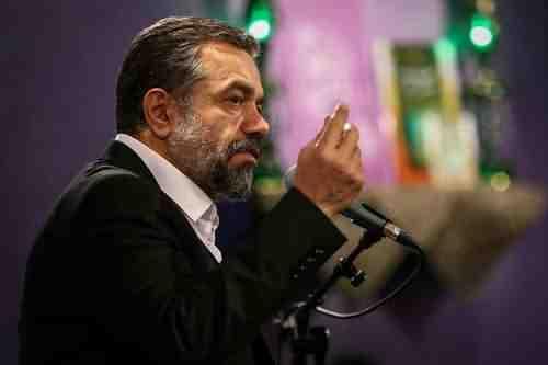 Mahmoud Karimi Rahmi Be Man دانلود نوحه رحمی به من از محمود کریمی