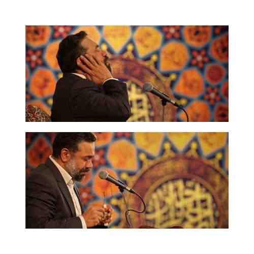 Mahmoud Karimi Robab Midahad Neda دانلود نوحه رباب میدهد ندا از محمود کریمی