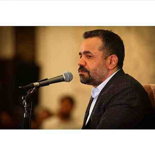Mahmoud Karimi Saghi Lab Teshnegan دانلود نوحه ساقی لب تشنگان از محمود کریمی