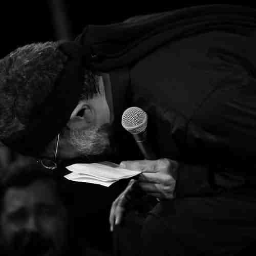 Mahmoud Karimi Sahray Mahshar Ra Tamasha Kon دانلود نوحه صحرای محشر را تماشا کن از محمود کریمی
