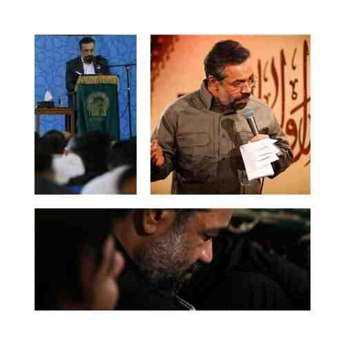 Mahmoud Karimi Shabi Ke Man Ja Mondam دانلود نوحه شبی که من جا موندم از محمود کریمی