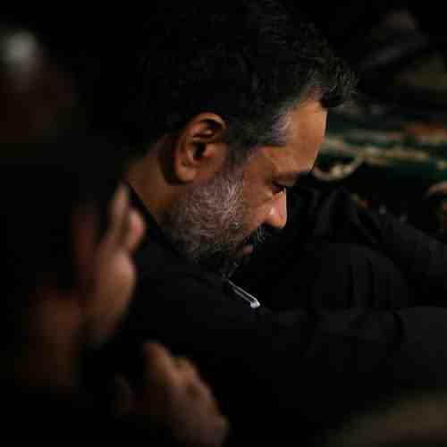 Mahmoud Karimi Taghsire Man Ast دانلود نوحه تقصیر من است از محمود کریمی