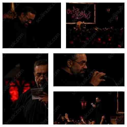 Mahmoud Karimi Vaghti Barat Gerionam دانلود نوحه وقتی برات گریونم از محمود کریمی
