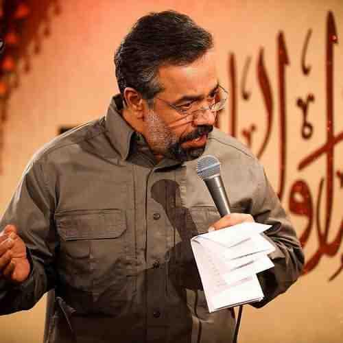 Mahmoud Karimi Ye Vaghtaye ke Delam Lenge Eshghe دانلود نوحه یه وقتایی که دلم لنگه عشقه از محمود کریمی
