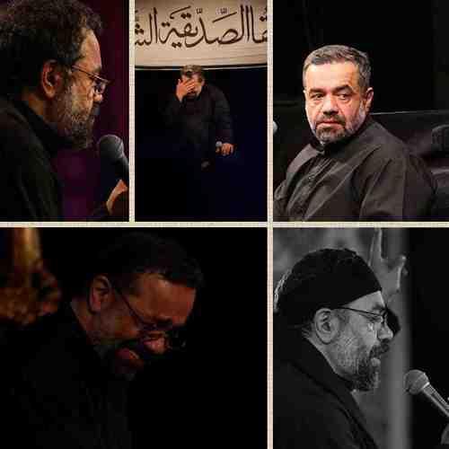 Mahmoud Karimi دانلود نوحه امان از دل زینب از محمود کریمی