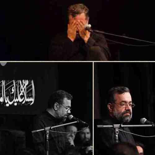 Mahtab o Min o Man دانلود نوحه مهتاب و مین و من از محمود کریمى