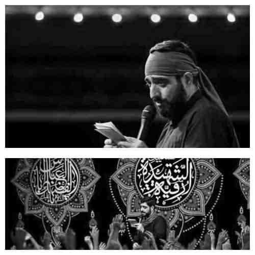 Majid Bani Fateme Moharam 98 دانلود مداحی مجید بنی فاطمه محرم ۹۸