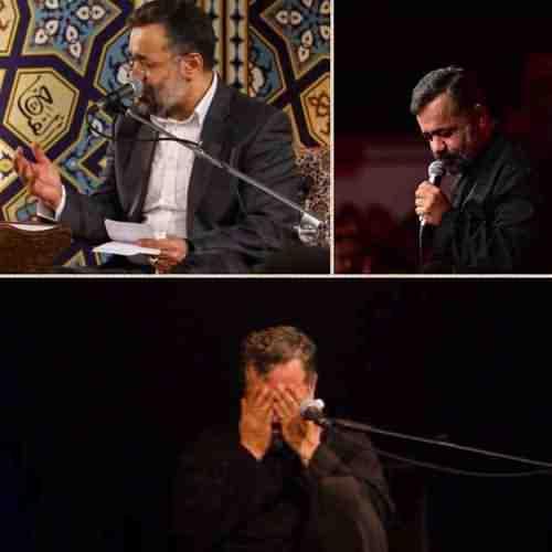 Majmoue Rastakhize Aam دانلود مجموعه رستخیز عام از محمود کریمی