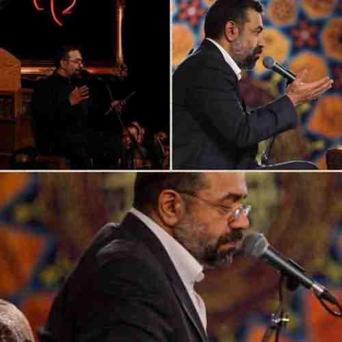 Mashkat Sad Pare Shode دانلود نوحه مشکت صد پاره شده از محمود کریمی