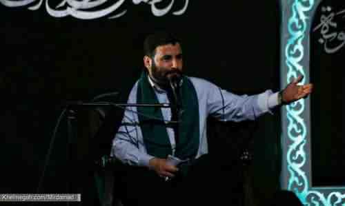 Mehdi Mirdamad Mohebe Shomast دانلود نوحه به هر مادری که محب شماست از مهدی میرداماد