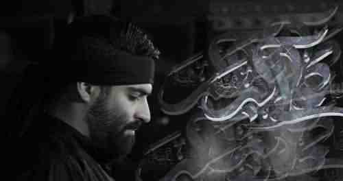 Mehdi Ranaie Sine Zani Khodesh Ebadate دانلود نوحه سینه زنی خودش عبادته از مهدی رعنایی