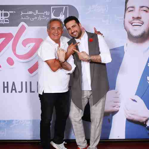 Omid Hajili Ey Dad دانلود آهنگ امید حاجیلی ای داد