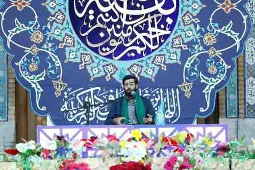 Reza Narimani Abrye Cheshmam دانلود نوحه ابریه چشام از رضا نریمانی