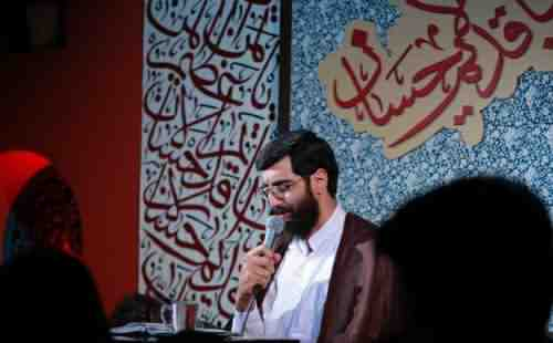 Reza Narimani Kash Mishod دانلود نوحه کاش میشد از رضا نریمانی