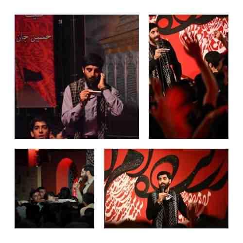 Reza Narimani mano Yekam Bebin دانلود نوحه منو یکم ببین از رضا نریمانی
