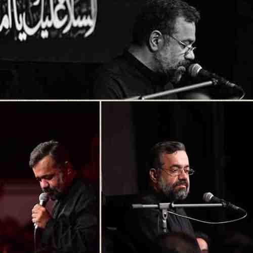Samare Riaz دانلود نوحه مرده بدم زنده شدم از محمود کریمی